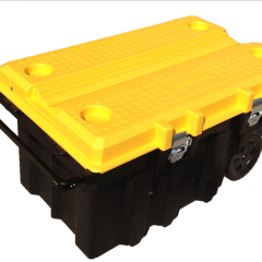 50 G Yellow Toolbox